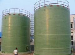 FRP Works Industrial Design Company In Dhaka Bangladesh