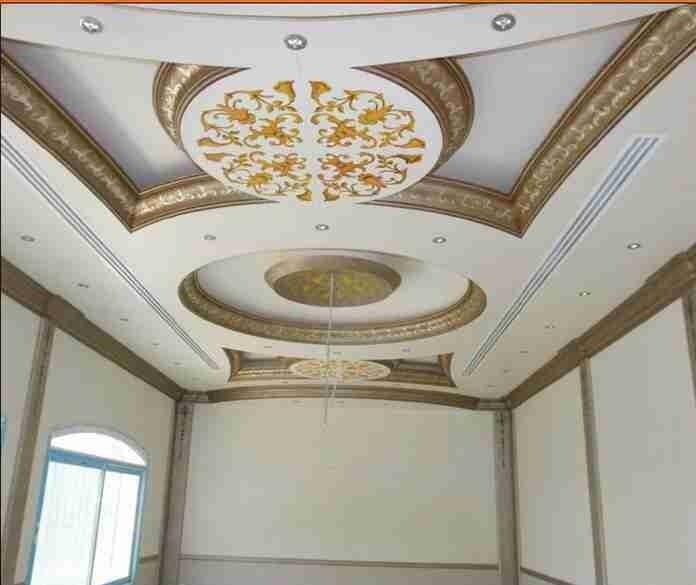 Gypsum Decoration Interior False Ceiling Design Shahenoor Corporation